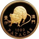 1000 Patacas (Year of the Rat) – reverse