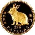 250 Patacas (Year of the Rabbit) – reverse