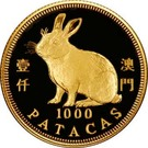 1000 Patacas (Year of the Rabbit) – reverse