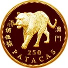 250 Patacas (Year of the Tiger) – reverse