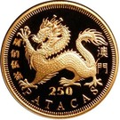 250 Patacas (Year of the Dragon) – reverse