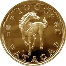 1000 Patacas (Year of the Horse) – reverse