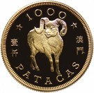 1000 Patacas (Year of the Goat) – reverse