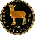 250 Patacas (Year of the Goat) – reverse