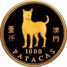 1000 Patacas (Year of the Dog) – reverse
