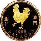 1000 Patacas (Year of the Rooster) – reverse