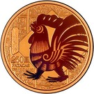 250 Patacas (Year of the Rooster) – reverse