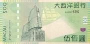 500 Patacas (Banco Nacional Ultramarino) -  reverse