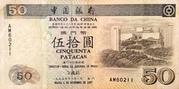 50 Patacas (Banco da China) -  obverse