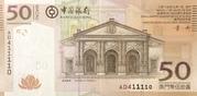 50 Patacas (Banco da China) – obverse