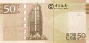 50 Patacas (Banco da China) – reverse