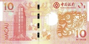 10 Patacas (Year of the Dragon; Banco da China) – reverse