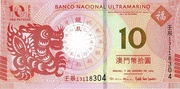 10 Patacas (Year of the Dragon; Banco Nacional Ultramarino) – obverse