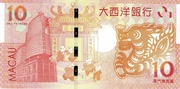10 Patacas (Year of the Dragon; Banco Nacional Ultramarino) – reverse
