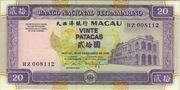 20 Patacas (Banco Nacional Ultramarino) – obverse