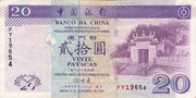20 Pacatas (Banco da China) -  obverse