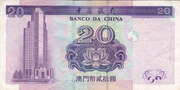 20 Pacatas (Banco da China; lotus numeral) – reverse