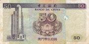50 Patacas (Banco da China) -  reverse