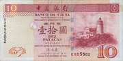 10 Patacas (Banco da China; lotus numeral) – obverse