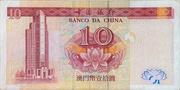 10 Patacas (Banco da China; lotus numeral) – reverse