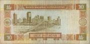 10 Patacas (Banco Nacional Ultramarino) – reverse