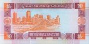 10 Patacas (Banco Nacional Ultramarino; cyan) – reverse