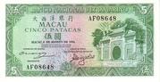 5 Patacas (Banco Nacional Ultramarino) – obverse