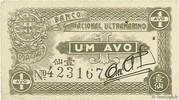 1 Avo (Banco Nacional Ultramarino) – obverse
