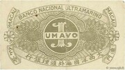 1 Avo (Banco Nacional Ultramarino) – reverse