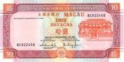 10 Patacas (Banco Nacional Ultramarino; magenta) -  obverse