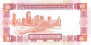 10 Patacas - Banco Nacional Ultramarino – reverse