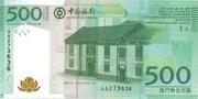 500 Patacas (Banco da China) -  obverse