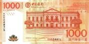 1000 Patacas (Banco da China) -  obverse
