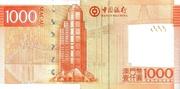 1000 Patacas (Banco da China) -  reverse