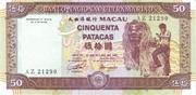 50 Patacas (Banco Nacional Ultramarino) -  obverse