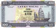 100 Patacas (Banco Nacional Ultramarino) -  obverse