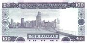 100 Patacas (Banco Nacional Ultramarino) -  reverse