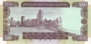 50 Patacas (Banco Nacional Ultramarino) -  reverse
