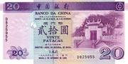 20 Patacas (Banco da China) -  obverse