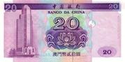 20 Patacas (Banco da China) -  reverse
