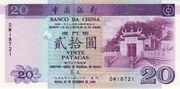 20 Patacas (Banco da China) – obverse