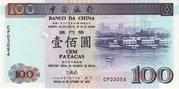 100 Patacas (Banco da China) – obverse