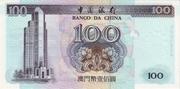 100 Patacas (Banco da China) – reverse