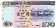 100 Patacas (Banco da China) -  obverse