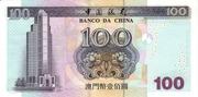 100 Patacas (Banco da China) -  reverse