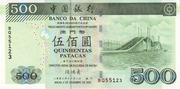 500 Patacas (Banco da China) – obverse