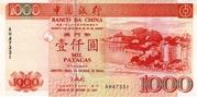 1000 Patacas (Banco da China) – obverse