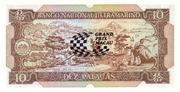 10 Patacas (BNU; Grand Prix Macau) – reverse