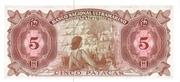 5 Patacas (Banco Nacional Ultramarino) – reverse