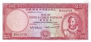 25 Patacas (Banco Nacional Ultramarino) – obverse